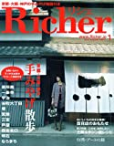 Richer (リシェ) 2010年 01月号 [雑誌]