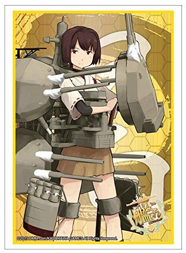 ブシロードスリーブコレクションHG (ハイグレード) Vol.811 艦隊これくしょん -艦これ- 『日向』