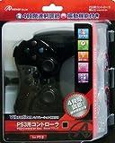 PS3用コントローラー 『操-SOU-』 ブラック