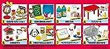 スヌーピー アメリカンマーケット BOX商品 1BOX = 8個入り、全8種類