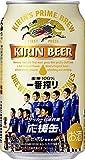キリン 一番搾り生ビール 2015サッカー日本代表応援缶 6缶パック 350ml×24本