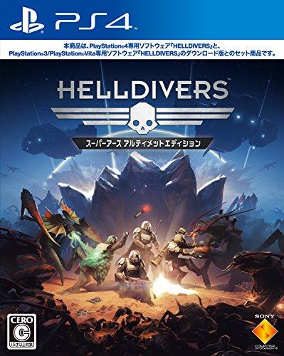 HELLDIVERS スーパーアースアルティメットエディション 【Amazon.co.jp限定オリジナル特典】(アイテム未定)付
