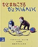 光吉夏弥さんのことが知りたくて(3) 岩波の子どもの本