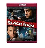 Black Rain HD-DVD