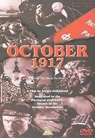 October 1917 - Ten Days That Shook The World [1927] [DVD]