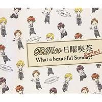 Barico アフタードラマCD「Barico 日曜喫茶 What a beautiful Sunday! Perfect」出演声優情報