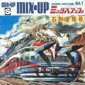 MIX UP VOLUME 1