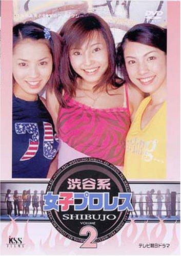 渋谷系女子プロレス(2) [DVD]