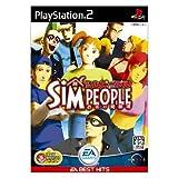 echange, troc SIM People (EA Best Hits)[Import Japonais]
