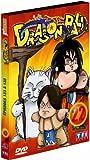 echange, troc Dragon Ball - Vol. 22