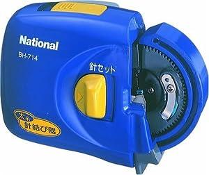 ナショナル(National) 針結び器(太糸用)BH-714 BH-714