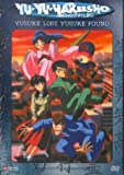 Yu Yu Hakusho Ghost Files: Yusuke Lost, Yusuke Found [DVD]