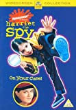 Harriet The Spy [DVD] [1997]