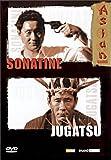 Sonatine / Jugatsu - Édition Collector 2 DVD