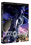 Ghost In The Shell - Stand Alone Complex - 2nd Gig - Vol. 3 [DVD]