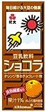 紀文 豆乳 ショコラ  200ml  36本セット 常温保存可能