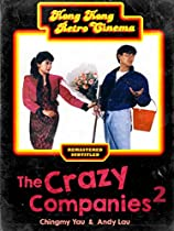 The Crazy Companies 2 (English Subtitled)