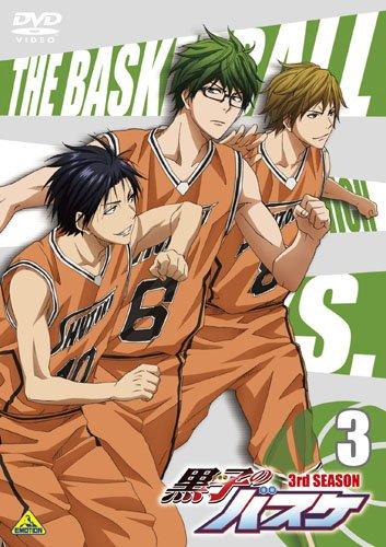 黒子のバスケ 3rd SEASON 3 [DVD]