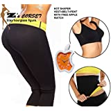 PETRICE New 3 PC ( Pants + Vest + Waist) Super Stretch Set Hot Shapers Breeches for slimming Pants Sets Waist Traning Corsets Shaper Body (XL)