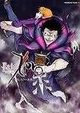 Fate/Zero(7) (����ߥå����������� 345-7)