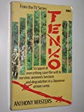 Tenko (0563179880) by Anthony Masters