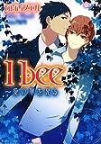 I bee―愛の夢を見る (リリ文庫)
