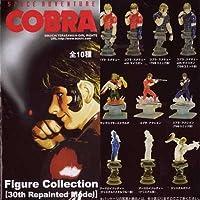 スペースアドベンチャー COBRA コブラ フィギュアコレクション 30thリペイントモデル 全10種セット