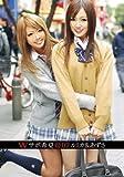 Wサポ希望 02 [DVD]