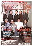 jazz Life (ジャズライフ) 2008年 07月号 [雑誌]