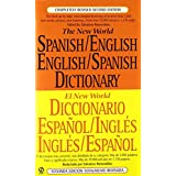 Diccionario The New World español / inglés, inglés / español