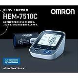 オムロン 上腕式血圧計OMRON HEM-7510C