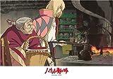 108ピース ハウルの動く城 魔法の料理 108-235