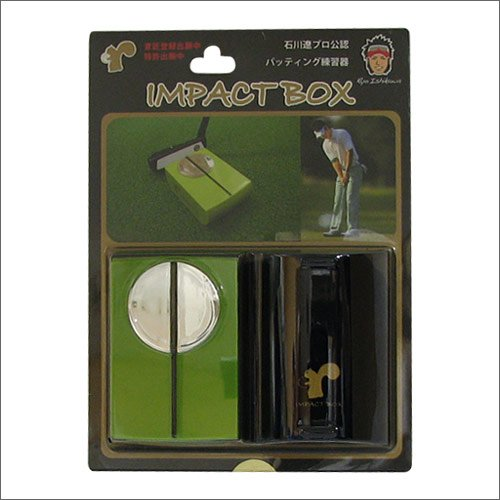 ケーアイ企画 パッティング練習器 (IMPACT BOX)