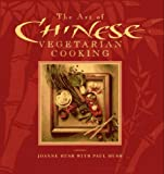 : The Art of Chinese Vegetarian Cooking (The Art of Vegetarian Cooking)