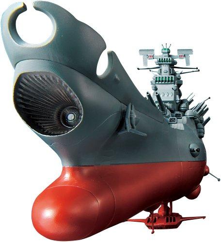 超合金魂 GX-57 宇宙戦艦ヤマト (初回特典付き)