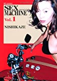 SEX MACHINE / 西風 のシリーズ情報を見る
