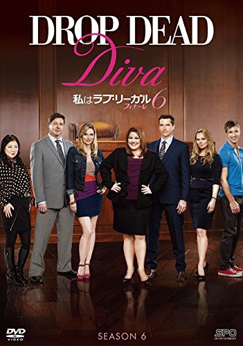 Drop dead diva 6 dvd box 2 - Drop dead diva dvd ...