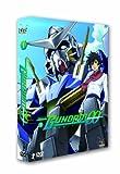 echange, troc Gundam 00 Vol. 1 [Import allemand]