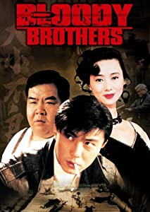 Bloody Brothers [DVD] [1994] [Region 1] [US Import] [NTSC]