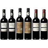 Rotweinpaket: Medaillen-Abräumer aus Südfrankreich (6 x 0.75 l)