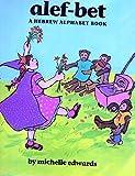 img - for Alef-Bet: A Hebrew Alphabet Book book / textbook / text book