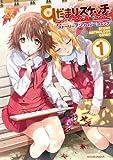 ひだまりスケッチ ストーリーアンソロジーコミック (1) (まんがタイムKRコミックス)