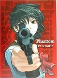 Phantom ~Phantom of lnferno~ オフィシャルガイド-Memories of Assassin
