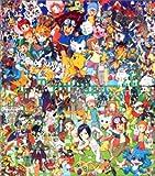 デジモンミュージック100タイトル記念作品 We Love DiGiMONMUSiC(完全生産限定盤)