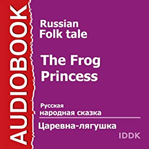 The Frog Princess [Russian Edition] | [IDDK]