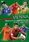 EURO2008プレビュー Vol.2 欧州選手権オーストリア・スイス大会出場国ハイ...[DVD]