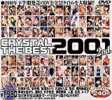 CRYSTAL THE BEST 2001 2nd [DVD]