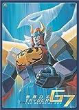 無敵ロボ トライダーG7 DVDメモリアルボックス