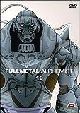 echange, troc Fullmetal alchimist, Vol 10