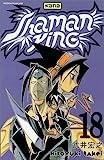 echange, troc Hiroyuki Takei - Shaman King, tome 18